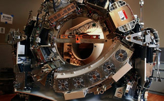 fMRI machine from inside